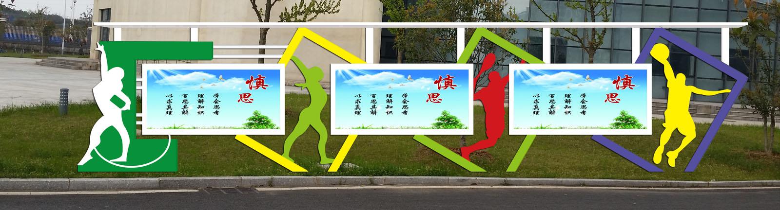 济宁公交候车亭